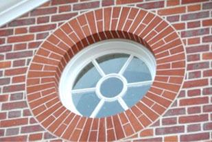 Bullseye brick arch