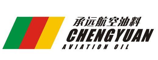 Shenzhen Chengyuan Aviation Oil Company