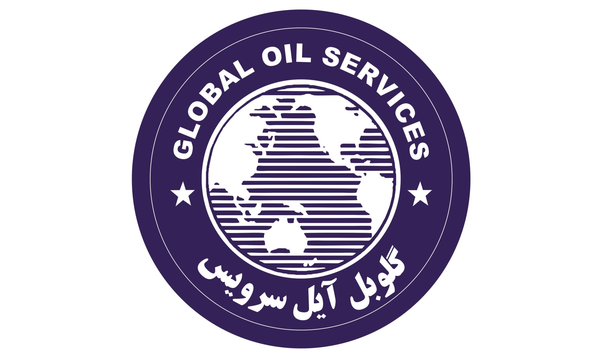 Global Oil Services