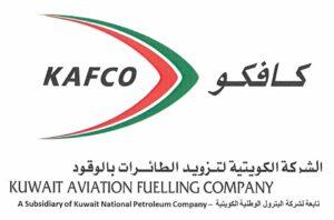 Kuwait Aviation Fuelling Company