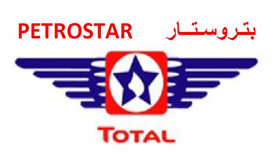 Petrostar Aviation Company Ltd